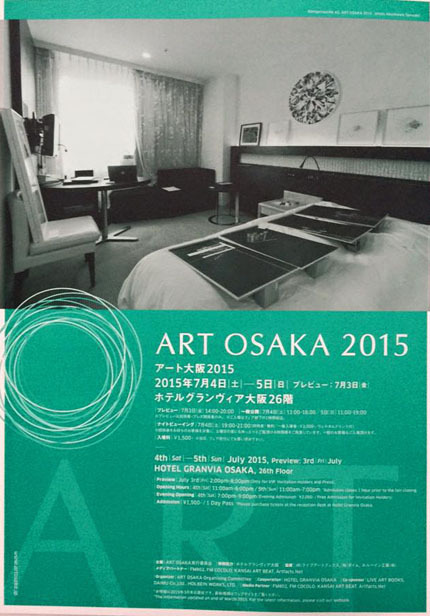 artosaka2015