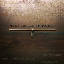 NEST coule…