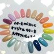 カラー( ^ω^ )
