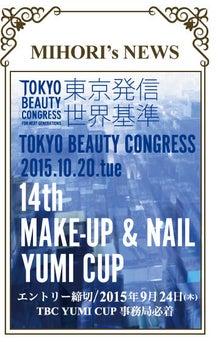 bnrYumiCup2015