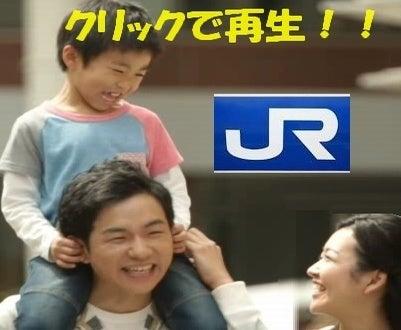 CM JR