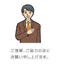 広島起業創業