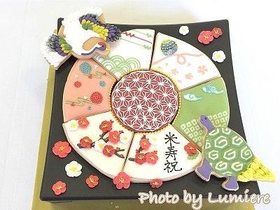 米寿祝いアイシングクッキー