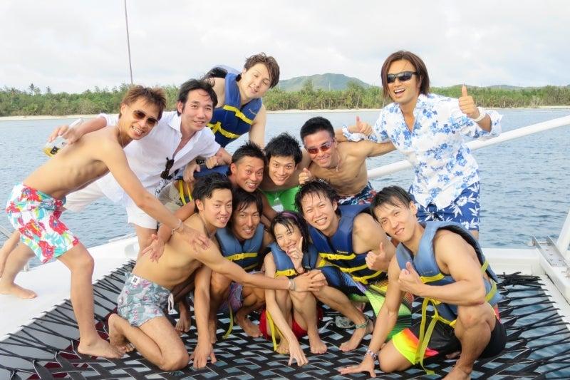 Guam5-4