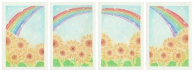 虹とひまわり