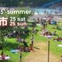 「2015年夏の夏市…