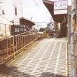 実は今、実家が京都に…