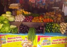 野菜売り場