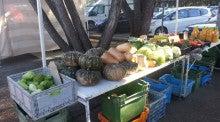 クラビー野菜