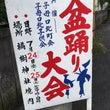 武蔵新城近辺(小杉中…