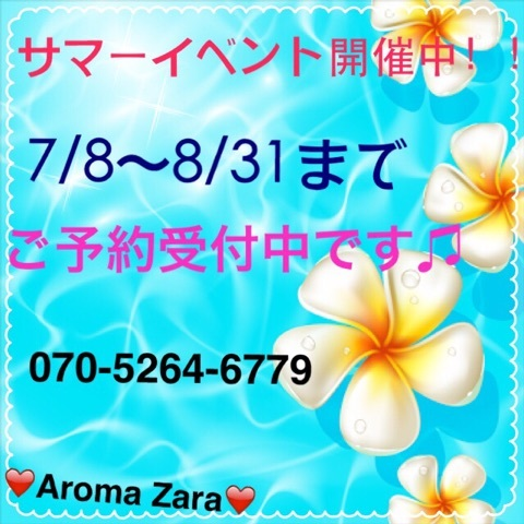 {7A512E21-85E7-4A79-BF3F-FB3E1DACD8B0:01}