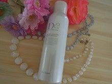 D.U.O 洗顔フォームをお試し♪洗顔なのに炭酸マスクなの~!!