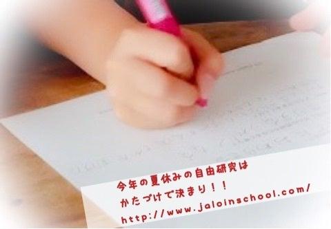 {DCE3DBA2-9D27-4DBB-92FD-ED8C12FA2EF7:01}