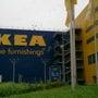 IKEAちう