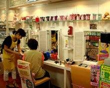 メガフォン☆ラビット、リニューアルオープン