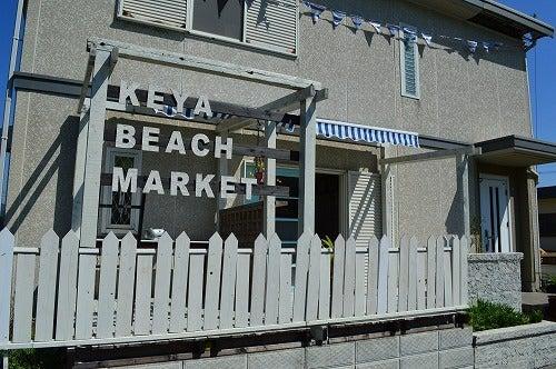 KEYA BEACH MARKET