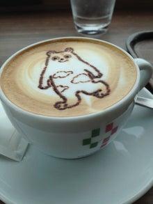 金比羅 コーヒー