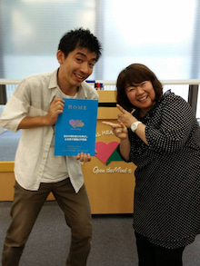 日本メンタルヘルス協会 丸山先生