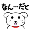 ポケモンGo マック…