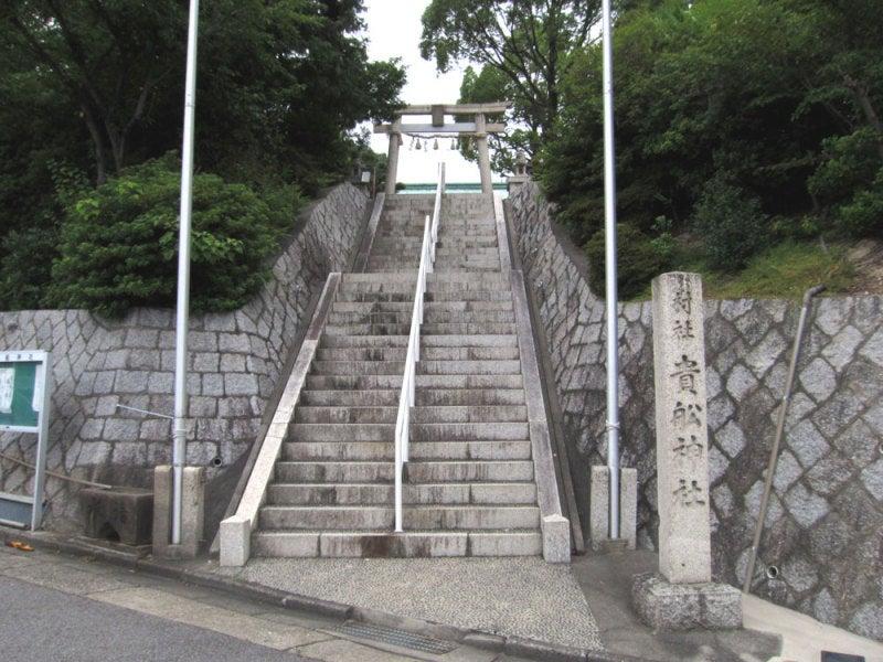 一色城/①貴船神社