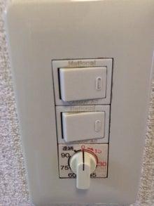 カルテットハウス換気扇タイマー