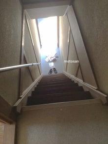 アップルハウス階段