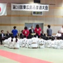 東広島大会