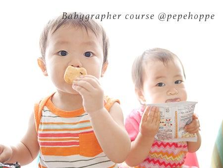 ベビグラファー 赤ちゃん専門写真資格