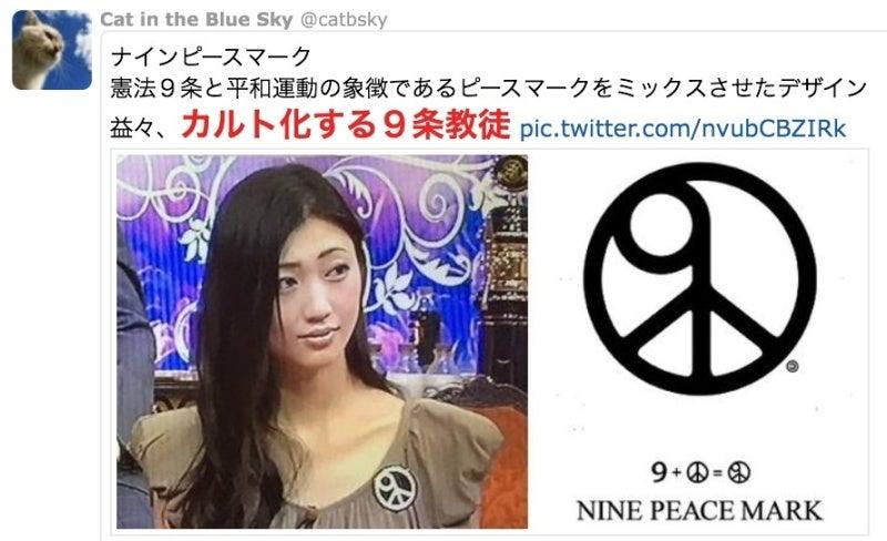 http://stat.ameba.jp/user_images/20150728/20/abc3333-0101/d2/a3/j/o0800048813379292537.jpg