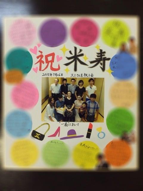 ハート 折り紙:色紙 デザイン 折り紙-ameblo.jp