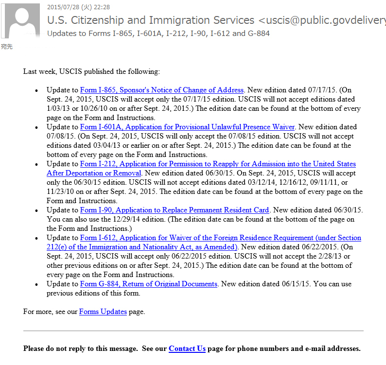 Form I90 Instructions Uscis 6284870 Salonurodyfo