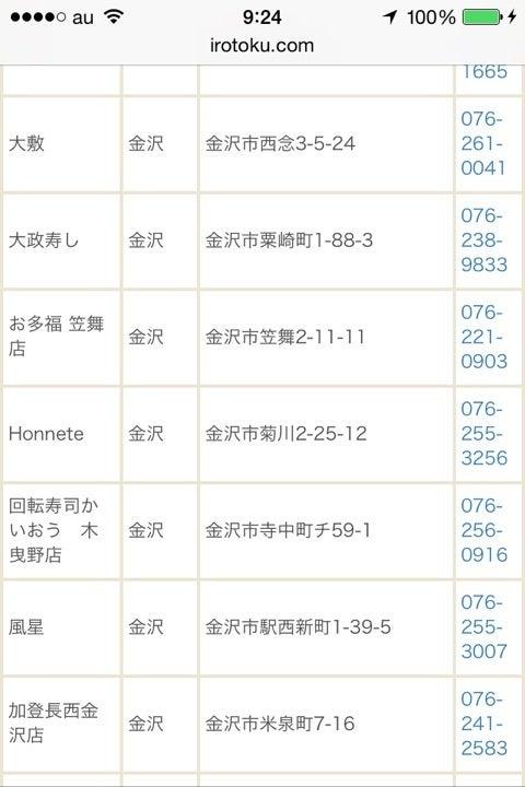 {1BEF3996-3FDF-488E-88C5-B1450C21D375:01}