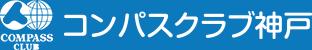 COMPASSCLUB コンパスクラブ神戸