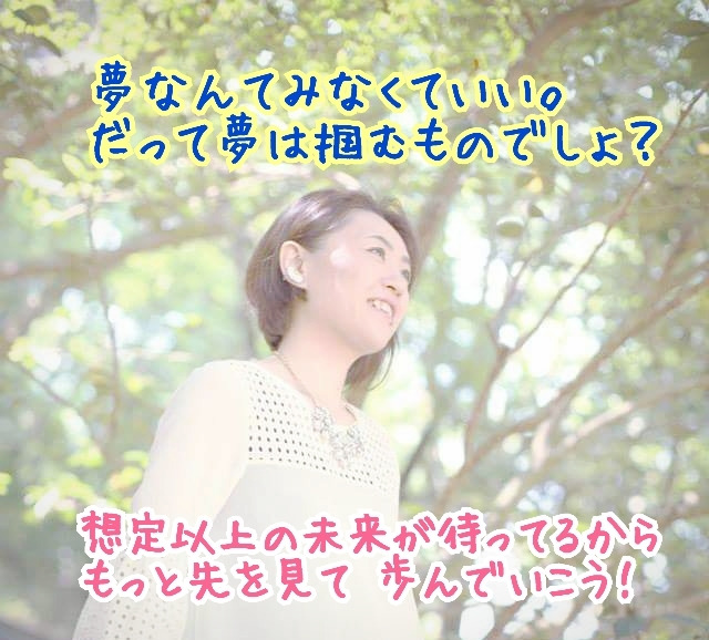 2015-07-20-08-27-01_deco.jpg