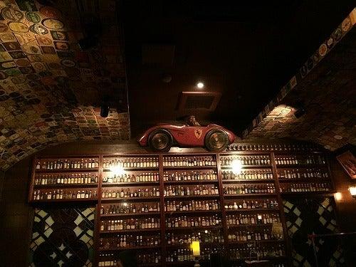 Bar CABLE CAR