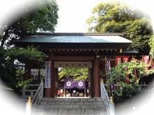 731東京大神宮