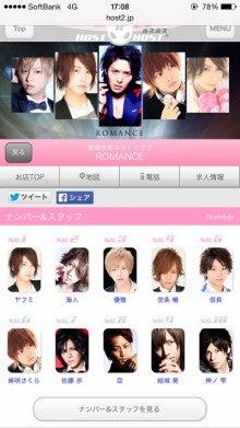 佐藤歩の画像「7月→8月」
