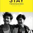 「Stay」東方神起…