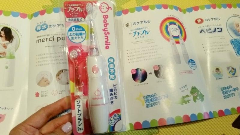 こども用の電動歯ブラシ