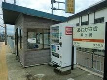 粟ヶ崎駅ホーム
