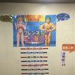 真夏の黒沢カーニバル