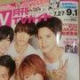テレビ朝日「民王」