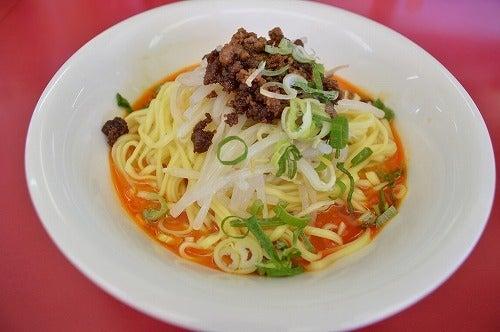 志摩のタンタン麺ハウス