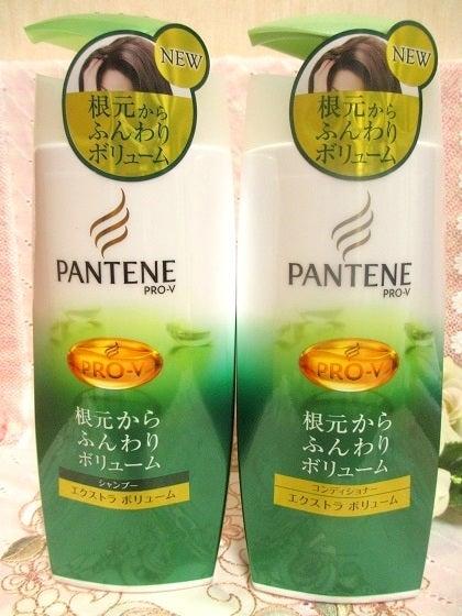 オトナの髪には緑のパンテーン!「エクストラボリュームシリーズ」