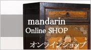 mandarin online shop