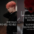 BIGBANG(GD…