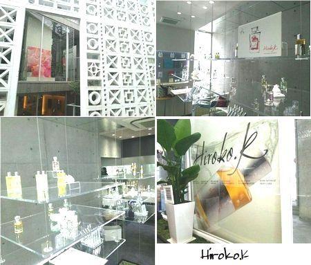 本物のオーガニックで本物の香りを知る♡Hiroko K オーガニックセミナーへ