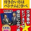 新刊書 刊行!! 「…