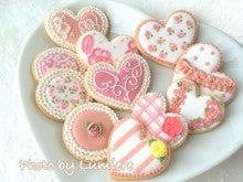 ハートアイシングクッキー