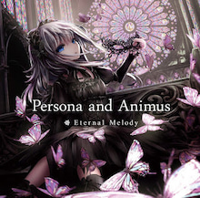 Persona and Animus